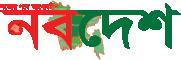 নবদেশ Logo